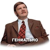 Костя Санфиров