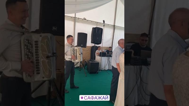 Фирдус Тямаев отжигает на свадьбе