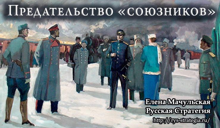 Гражданская война в России и национальный состав революционеров - Страница 6 Lv8nxIEWjPY