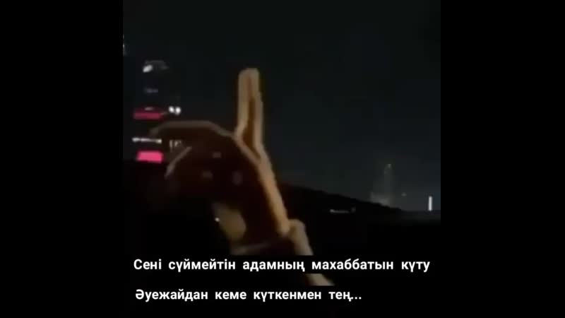 "О махаббат 8 әріп 1 арман on Instagram Солай ма 8arip1arman"""