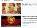 ЭТРУССКИЙ СССР до 1953 лета . ПЛАЗМА СОВЕТСКАЯ ПЛАМЯ НАРОДНОЕ ДОПОТОПНЫЕ СЪЕМКИ БЕЙ ВРАГА СТРАНА МОЯ РОДНАЯ