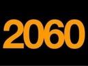 Падре Пио.Последствия будут необратимы,и в 2060 году жизнь прекратится