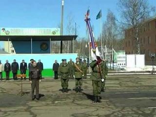 награждение 45-го гвардейского полка спецназа ВДВ орденом Кутузова