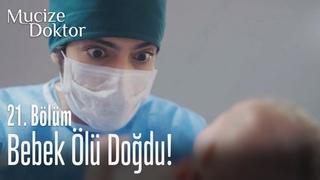Bebek ölü doğdu! - Mucize Doktor 21. Bölüm