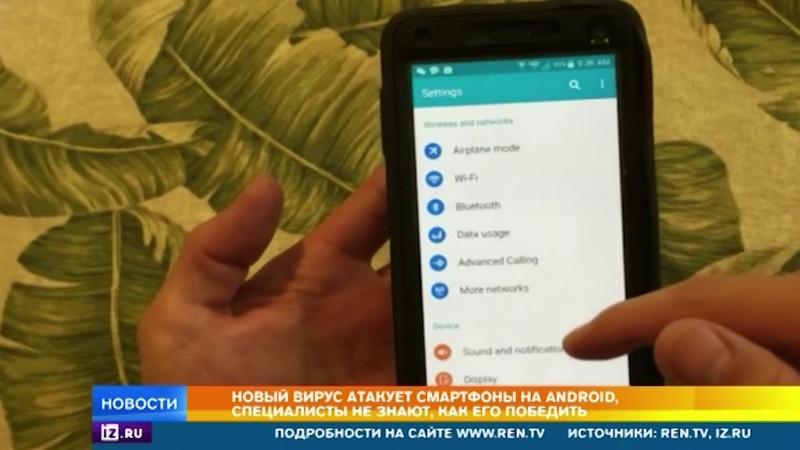Пользователей Android атакует непобедимый зомби вирус