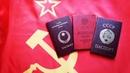 ПОБЕДА! ВОЗВРАЩЕНИЕ ПАСПОРТА СССР