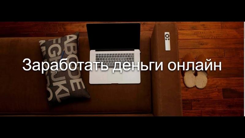 04.04.19 Magia deneg МАГМЯ ДЕНЕГ . От создателей Kaleostra НОВИНКА 1.