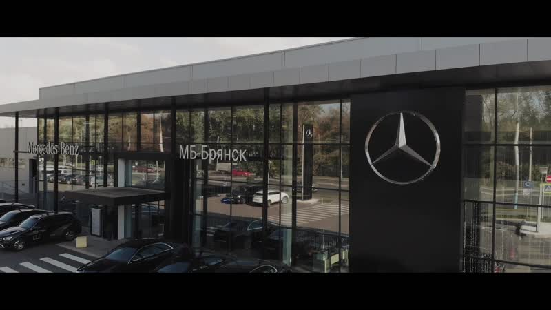 Презентация нового Mercedes Benz GLE в Брянске