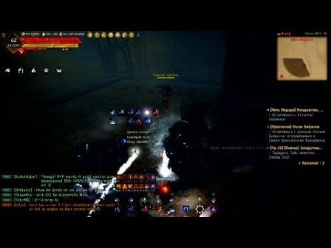 Black Desert PS4 XBOX Mystic Aakman
