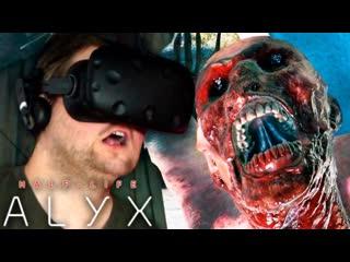 Half-Life- Alyx 1