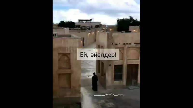 Kz_iman_nury_20200706_2.mp4