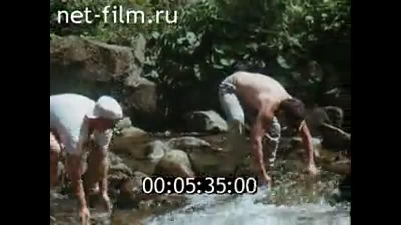 Документальный фильм Вместе весело шагать 1988 год