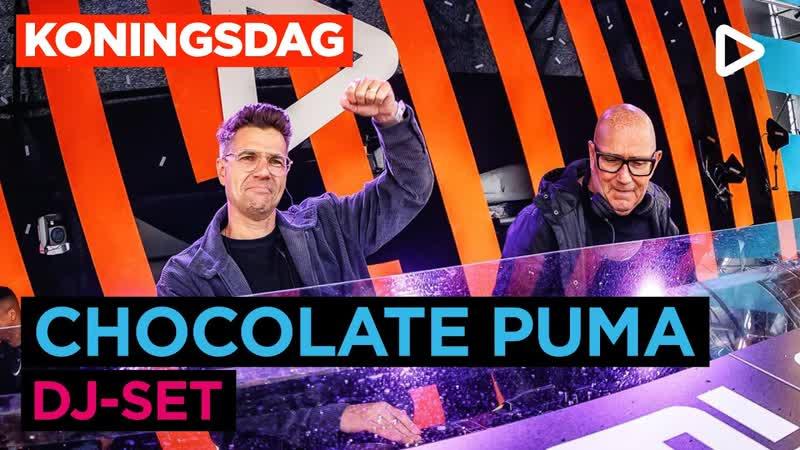 Chocolate Puma SLAM Koningsdag 2019