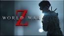 спс Солнышко спс Буду ждать следующий WORLD WAR Z ◈ Neues Kapitel: Kreuzerschutz ◈ LIVE [GER/DEU]