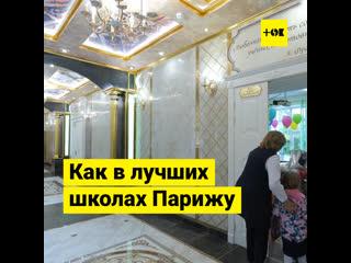 Челябинский выпускник-миллиардер сделал щедрое пожертвование в школу