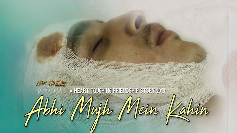 Abhi Mujh Mein Kahin || Jaane Nahin Denge Tujhe || Happy Friendship Day || Heart Touching Story 2019