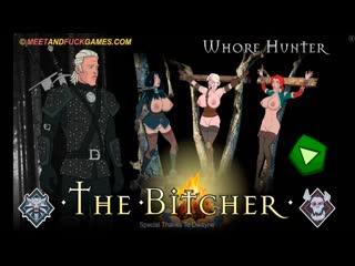 Эротическая флеш игра от meet and fuck the bitcher whore hunter только для взрослых запрещено для детей!!!