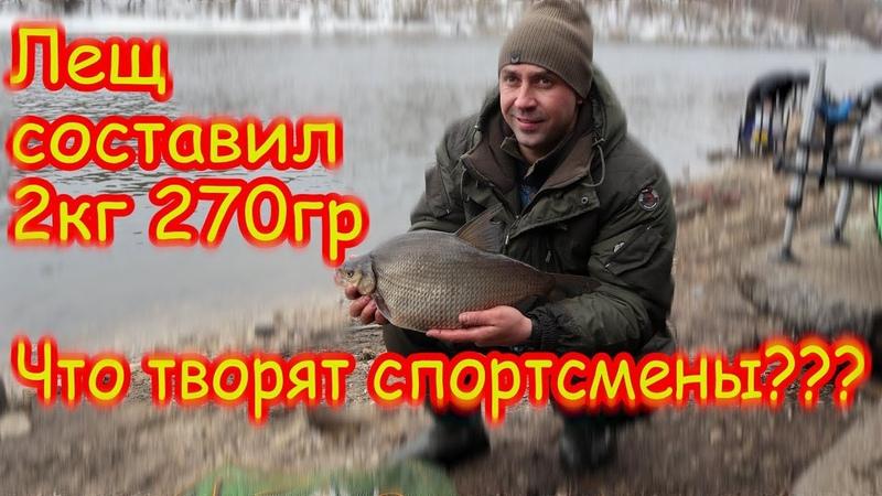 Какие СУПЕР уловы можно поймать в Москве! Москва река,марьино. Соревнование по фидеру.