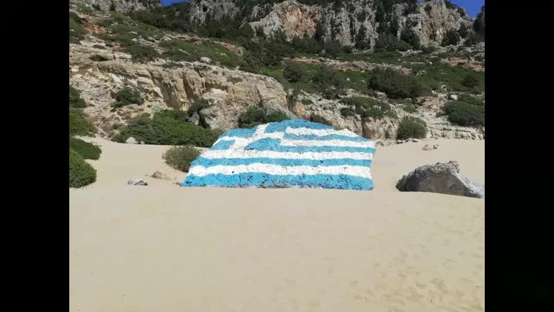 Путешествие на остров Родос, Греция, сентябрь 2019г