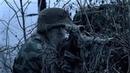 Смертельная схватка. . Военный, Русский фильм