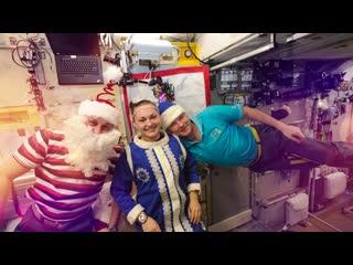 Поздравление летчика-космонавта Елены Серовой специально для фестиваля Путешествие в Рождество