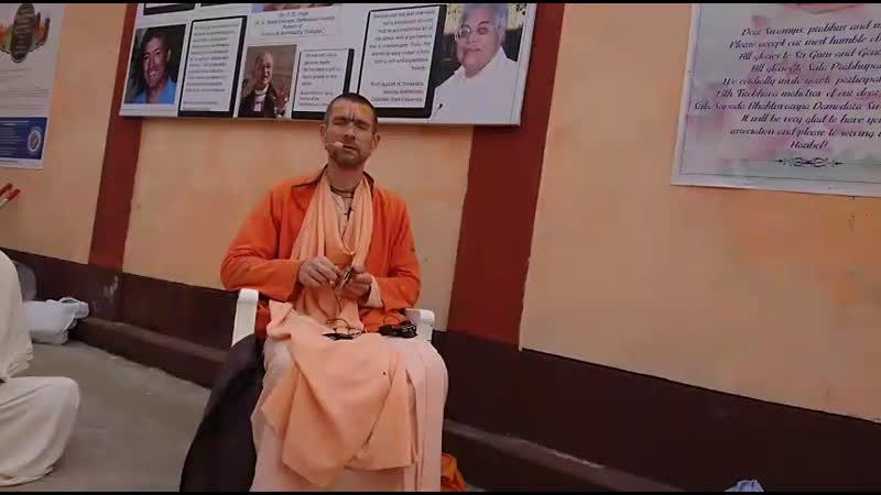 Лекция Ананда Вардхана Свами Харинама тур Радха кунда