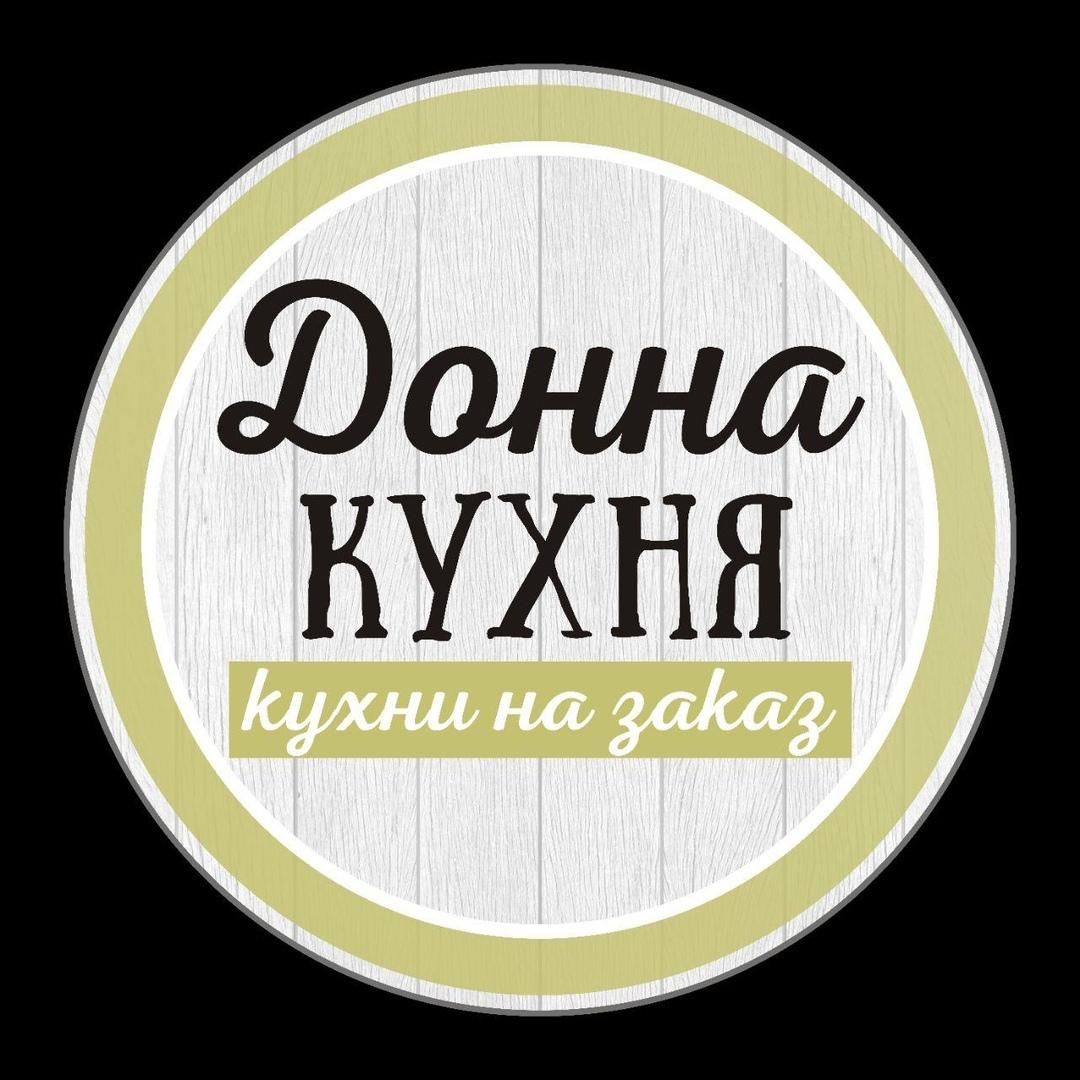 Афиша Дарим мойки и разыгрываем КУХНЮ во Владимире