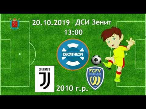 13 00 Ювентус FC VYBORG U 2010 3 5