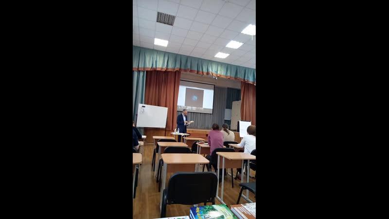 Семинар для учителей Лектор Алексей Бабаянц