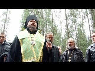 Архиепископ Сыктывкарский и Воркутинский Питирим о трапезе с еретиками