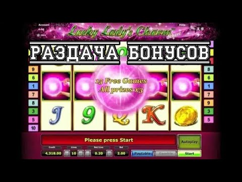 Игровой клуб CRYSTAL SLOT.Онлайн казино 2019-2020 на деньги