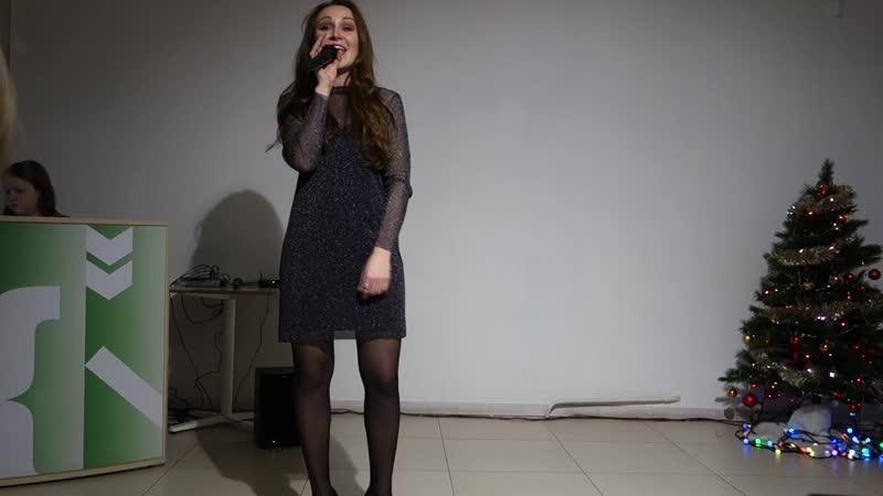 Natali Kruk Новогодняя