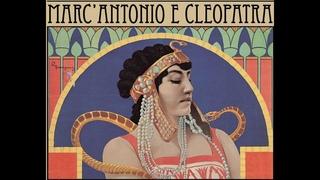 Marc'Antonio e Cleopatra (Antony and Cleopatra) (1913)