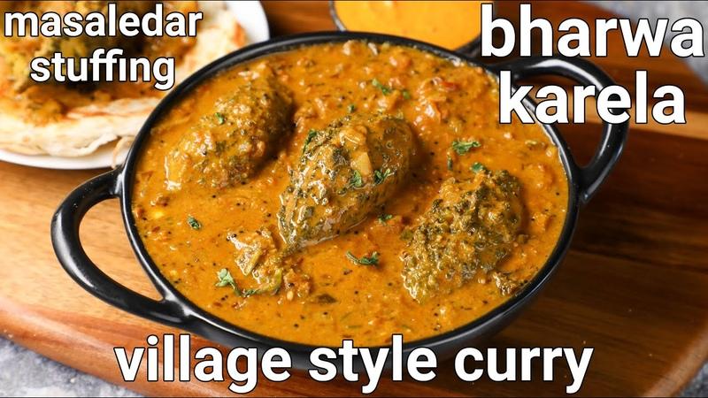 Masaledar bharwa karela recipe - village style   stuffed karela gravy recipe   bharva karele
