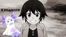 Внук мудреца Kenja no Mago краткий обзор аниме