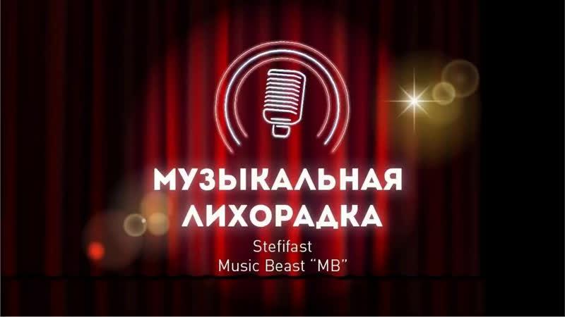 Live ♫WIFRADIO WIFMEDIA 24 часа