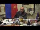 Виталий Иванович Иванов об оферте Милицейское братство