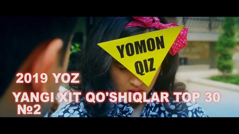 HAMMA IZLAGAN YANGI XIT QOSHIQLAR TOP 30 №2 2019