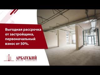 Торговое помещение с отдельным входом в собственность за полцены