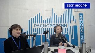 Интервью начальника пресс-службы ГУФСИН  Юлии Перемитиной Прямой эфир «Радио России»