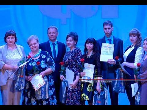 Большой юбилей отметил коллектив златоустовского Центра Юных техников