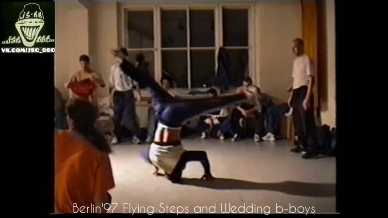 Берлин 1997 Flying Steps Wedding B Boys Fresh in Attack