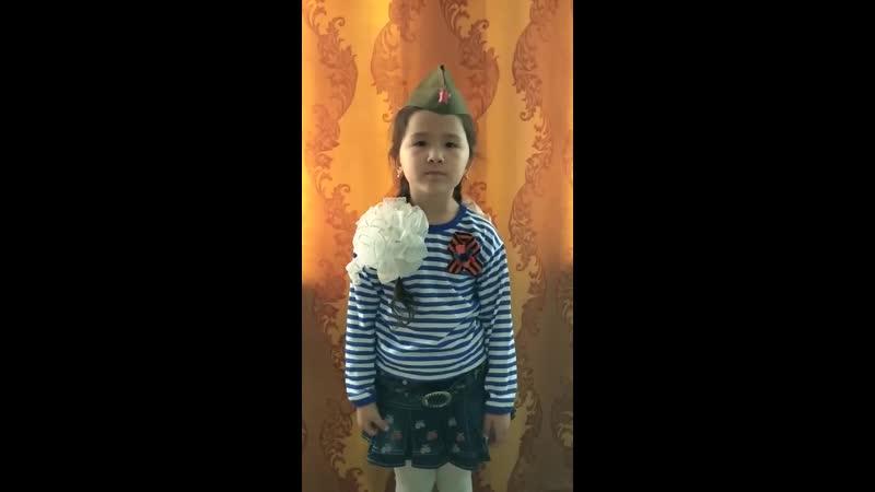 Бөйөк Еңеүҙең 75 йыллығына арналған флешмобта катнашыусы Мустафина Алтынай Еңеүкөнө75йыл