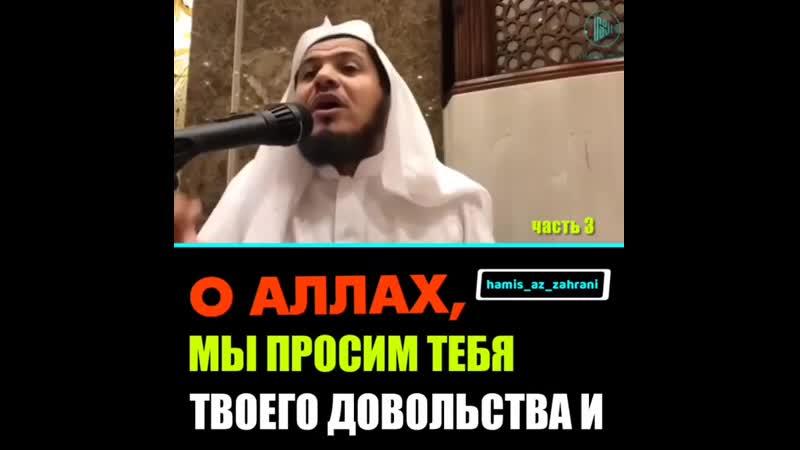 Hamis_az_zahrani_3B7oSLs8J3nC.mp4