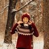 Viktoria Demidova