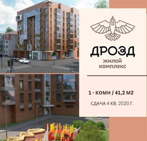 купить квартиру Вологодская 1