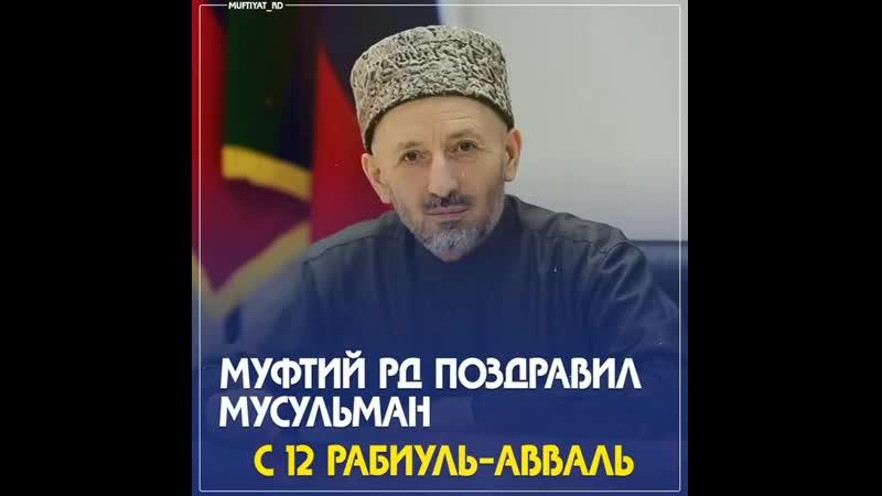 Muftiyat_rd_video_1573399943713.mp4
