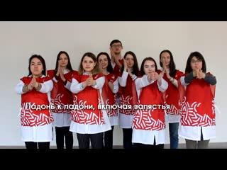 """Правила мытья рук от """"Волонтеры-медики"""" Челябинска"""