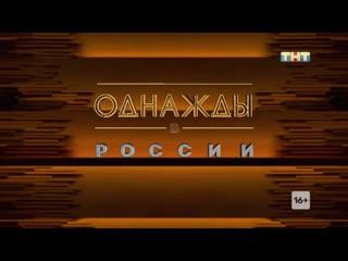 Однажды в России - Экзамен в ГИБДД