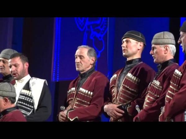 Walkis folkloruli ansambli trialeti